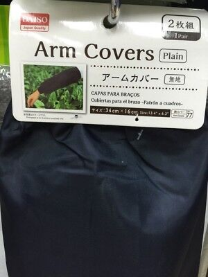 Japan Import - High quality home farming gardening Arm sleeves protection covers