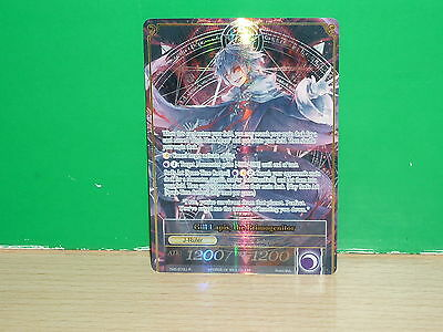 FOW Force of Will FULL ART - TMS-072 Gill Lapis, the Primogenitor
