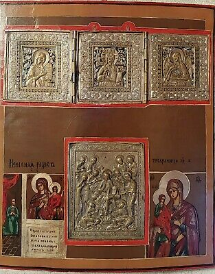 Antique 19C Russian Icon The Desis,unexpected Joy And Three Handed Mother Of God