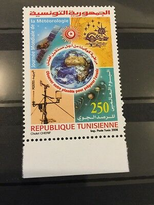 Tunisia 2009 Space Observatory Stamp MNH