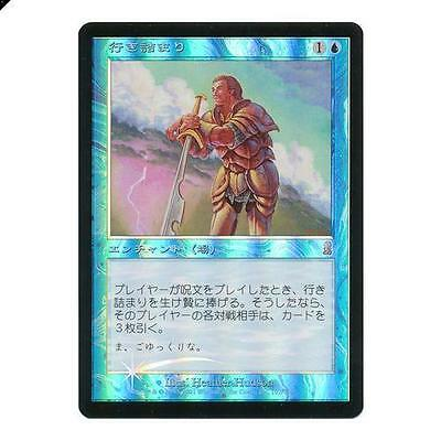 Magic The Gathering MTG Standstill - Foil (Japanese) Odyssey Magic: Singles