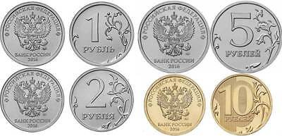 Russia FULL  SET of coins 2016 (1, 2, 5, 10 roubles) NEW obverse!!! Moscow Mint