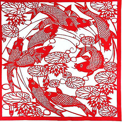 Chinese Folk Art Hand Made Paper Cut - Fish / Wealth And Prosperity AE606
