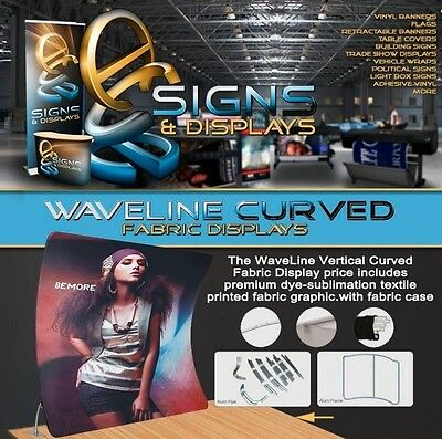 20FT, Waveline Curved Vertical Trade Show Display with Carry Case