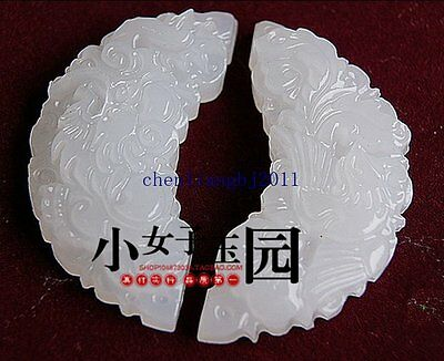 2pc  natural hand-carved Chinese jade Lovers pendant - dragon Phoenix Natural
