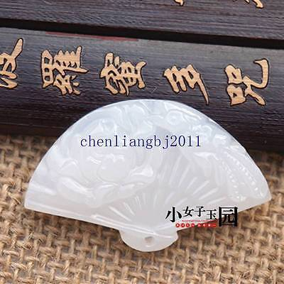 Beautiful Exquisite Chinese White Natural Jade Pendant fan
