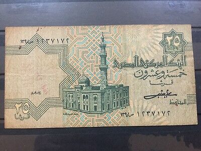 Egypt 25 Piasters Banknote Circulated