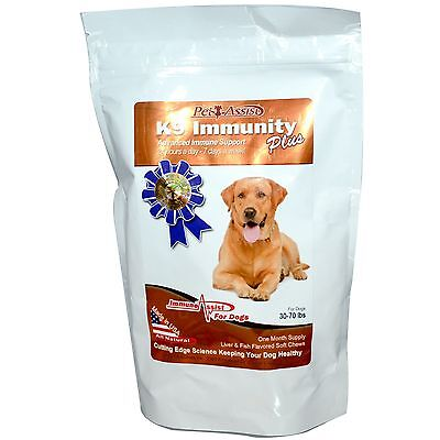K9 Immunity Plus, For Dogs, Liver & Fish Flavored Soft Chews, 60 Wafers - Aloha