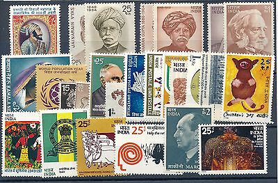 India 1974 (set of 26 stamps) MNH