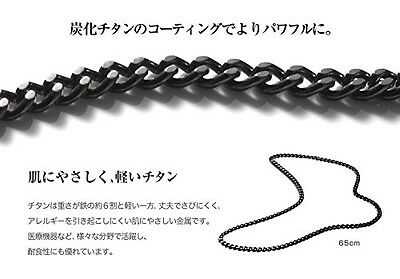 New Phiten RAKUWA 0505TC00 titanium carbide chain necklace 65cm F/S from JAPAN