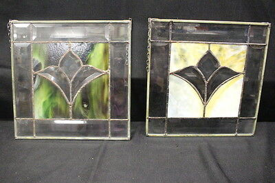 "2pc Vintage Green & Caramel Stained SLAG Glass TULIP 12"" Square Window Panels"