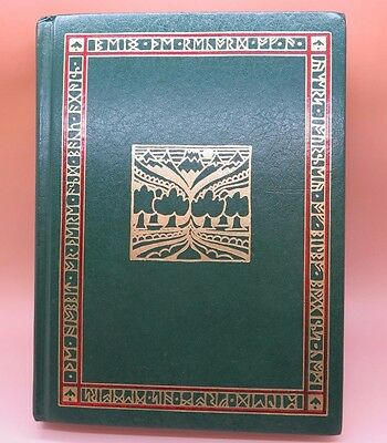 The Hobbit or There and Back Again Tolkien, J. R. R. Illustrated by the Author