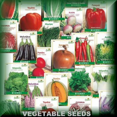 Choose Fresh Vegetable Seeds 127 Varieties BEST QUALITY Garden Plants Non-GMO