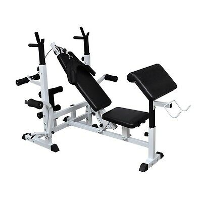 #bWeigth Multi Bench Universal Weight Multi-Bench and Gym Workstation