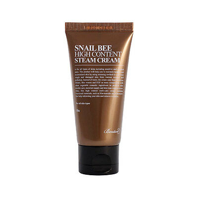 [BENTON] SNail Bee High Content Steam Cream [RUBYRUBYSTORE]