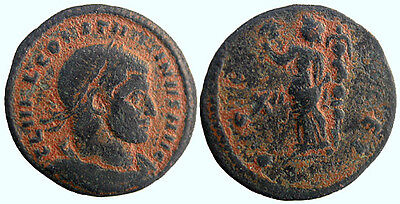 "Ancient Roman Coin - Constantine I ""the Great"" - PACI Reverse - RARE"