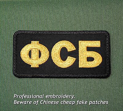 Russian  SPETSNAZ  FSB  patch  Special Force  original