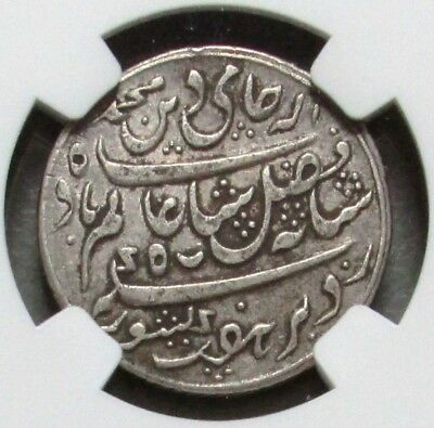 Yr. 19 Silver India 1/2 Rupee Bengal Presidency Oblique Milling Ngc Very Fine 25