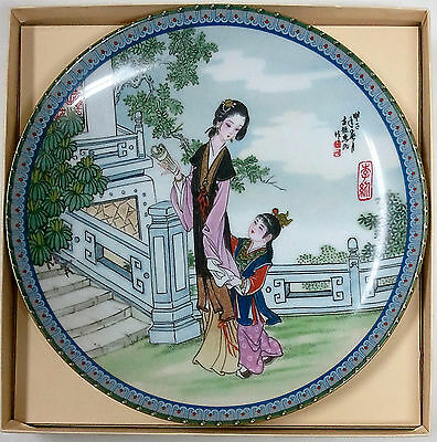 Imperial Jingdezhen Porcelain Collector Plate Beauties of the Red Mansion Li-wan