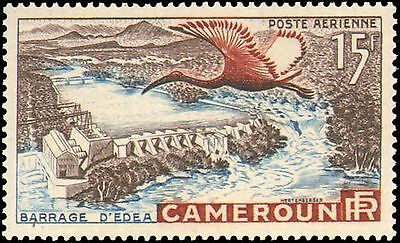 Cameroun  #c31 Mint Hinged Complete Set ( 1 )