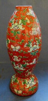 Unusual Chinese Porcelain Coral Ground Vase - S.e. Asian Market - 19Th Century