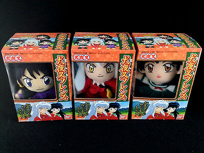 Inuyasha Kagome Miroku Plush Doll set of 3 official Bandai Rare