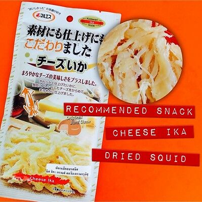 3 x 27g. CHEESE IKA DRIED SQUID SNACK DELICIOUS TASTY SEAFOOD PARTY PICNIC BULK