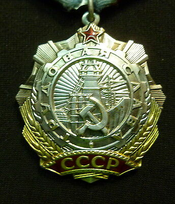 Russian Soviet Order Of Labor Glory 3rd Class SILVER Low SN 54,875 USSR