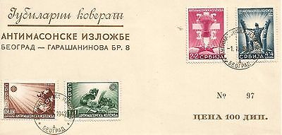 SERBIA GERMAN OCC. WWII 1942 - Antimasonic Exhibition Judaica GOLDEN FDC #97