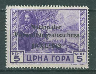 MONTENEGRO WWII GERMAN OCC. 1943 - NATIONALER UNADOPTED stamp ESSAY 5 cents MH