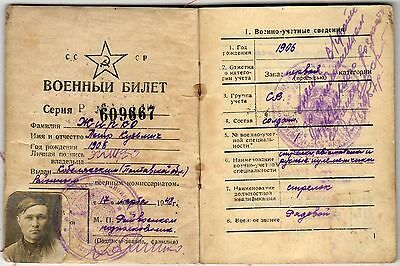 USSR: MILITARY ID (Wehrpass) (1948) (# 4854)