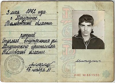 USSR: PHOTO DOCUMENT ISSUED TO A RUSSIAN (Tambov - 1988) (# 4494)