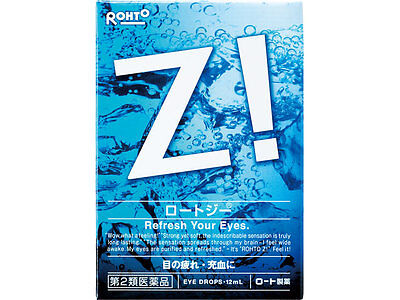 ROHTO Eye Drops Z! 12mL Refresh Cool Level 8 from JAPAN