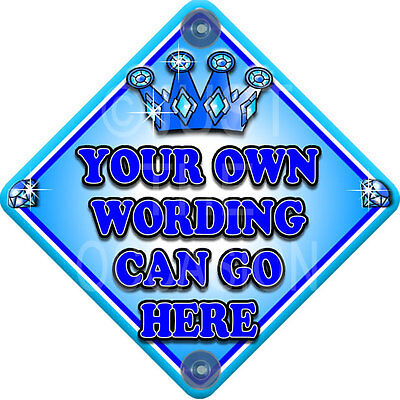 DIY BLUE TROPHY ~ Personalise it with your own words! Baby on Board Car Sign