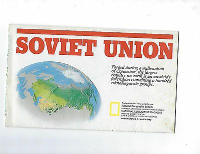 March 1990 National Geographic Soviet Union Wall Map - Mint