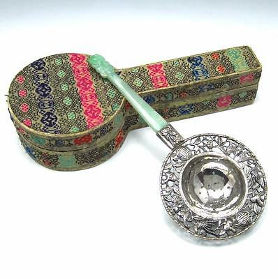 Antique Chinese Export Carved Green Jade & Silver Tea Strainer Spoon w/ Box NICE