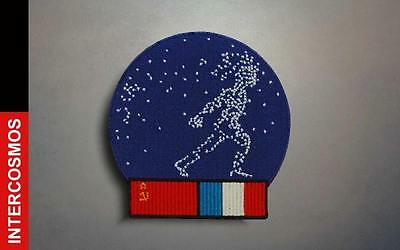 INTECOSMOS RUSSIA CCCP - FRANCE space program patch