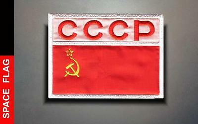 RUSSIA CCCP space flag patch  100% embroidered   RAR!!!