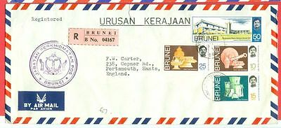 Brunei 4 diff stamp used on Registered cover to UK GB   gtc