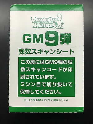 F/S Dragon Ball Heroes GM 9 box Never opened 100 cards Mixed Japanese Booster