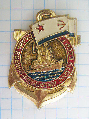 Russian Army badge pin - Glory to Soviet Navy