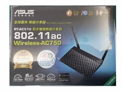 ASUS RT-AC51U Great-value dual-band AC750 wireless router
