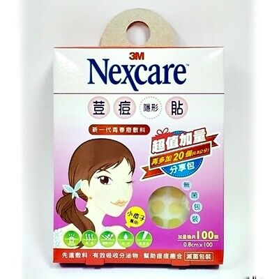 100 pcs [3M Nexcare] Acne Dressing Pimple Stickers Patch Small