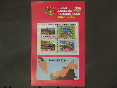 Malaysia 25th Anniversary of Independence Minisheet - Mint - 1982