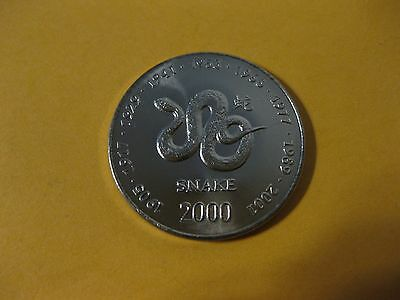 2000 Somalia coin  Chinese Zodiac Calender Animal  year of the SNAKE  nice coin