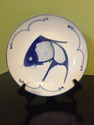 1 Williams Sonoma Koi Fish Catfish Porcelain China Soup Pasta Bowl(s) Plate 9""