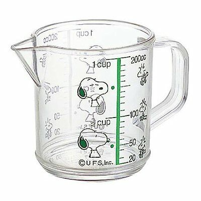 Cute Peanuts Snoopy Measuring Cup Small 200ml Made in Japan