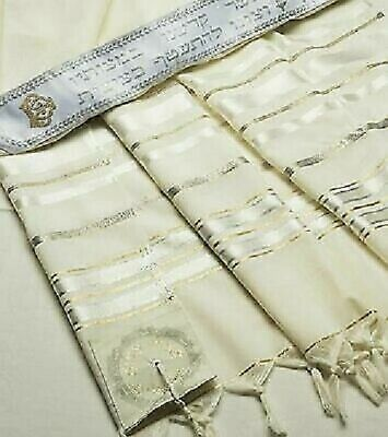 "Tallit Prayer Shawl 100% Wool Special Handmade Yemenite Fringe M-45 Size 43""-63"""