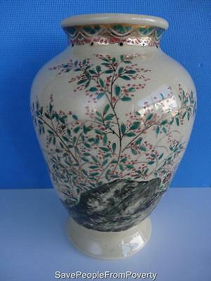 Old Antique Vintage Chinese Japanese Vase Beige Ceramic Hand Painted Gold Green