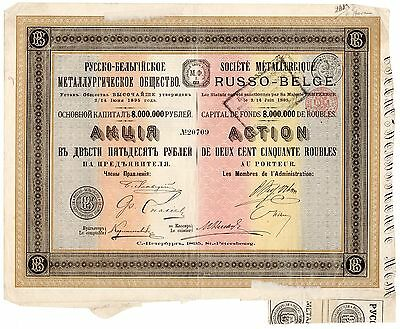 1895 St. Petersburg Russia Societe Metallurgique Russo-Belge Stock Cert No.20709
